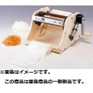 つま太郎・かつらむきピールS用エッジパッキン(3枚入) <CKT01203>