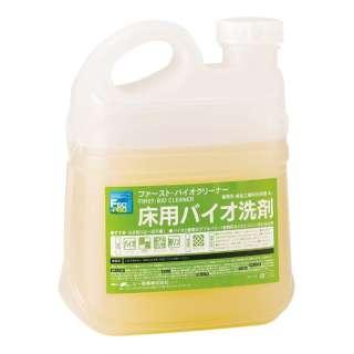 床用バイオクリーナー 4L <JBI0102>