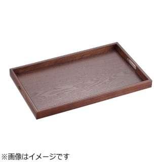 木製 長手盆 ブラウン 14.0 <EBV1102>
