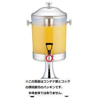 KINGO ジュースディスペンサー用パッキン(リング状) <FZY43015>