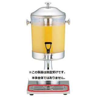 KINGO ジュースディスペンサー用目皿受け <FZY43023>