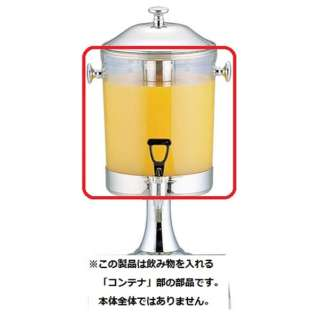 KINGO ジュースディスペンサー6L用コンテナ(ノブ2個付) <FZY43011>