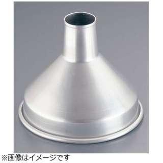 アルマイト 広口 ロート 18cm <BLCJ103>