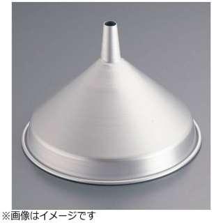 アルマイト ロート 15cm <BLCJ003>