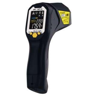 非接触放射温度計 MT-11 <BOVR001>