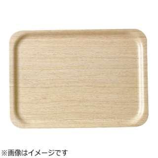 木製トレー長角(ホワイトオーク) 1005H <PTLC402>