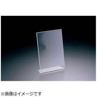 アクリル サインホルダー 片面用 名刺サイズ縦 <PSI2210>