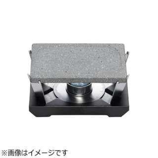 石焼スタンドセット 小 ST-407 <QIS3402>