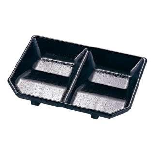 二種タレ皿 黒タタキ <RTLJ901>
