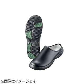 アキレス クッキングメイト 006 黒 28cm <SKT7307>