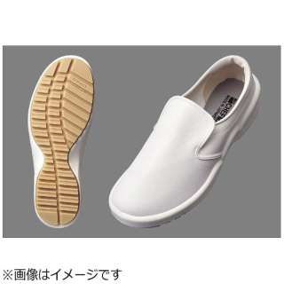 弘進シェフメイト グラスパー CG-002 白 26.5cm <SKT7709>