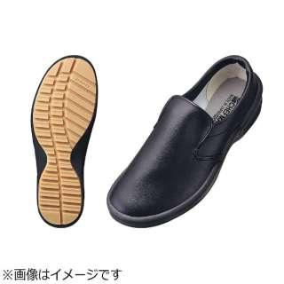 弘進シェフメイト グラスパー CG-002 黒 22.5cm <SKT7801>