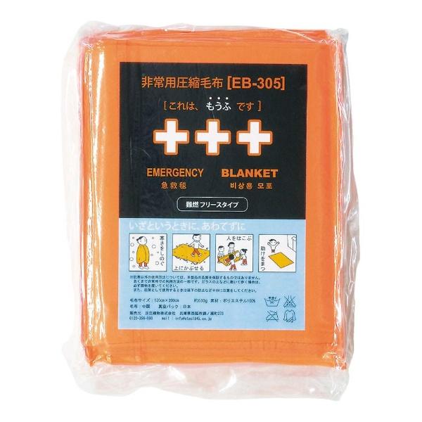 足立織物 難燃フリース毛布 T421 1セット(10枚)