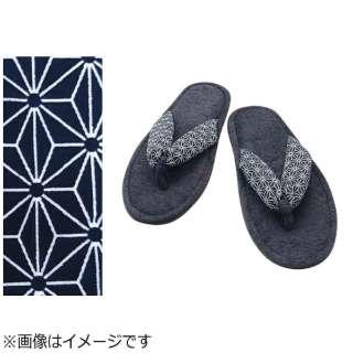 hanao スリッパ 麻の葉柄 青(10足入) <SSL1602>