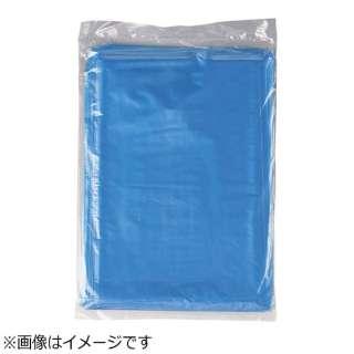 ポリ袋ブルー(200枚入) No.10 <XPL3602>