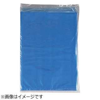 ポリ袋ブルー(200枚入) No.14 <XPL3604>