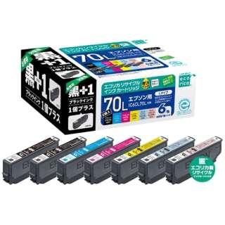 ECI-E70L6P+BK リサイクルインクカートリッジ【エプソン用  IC6CL70L+黒 互換】 6色パック