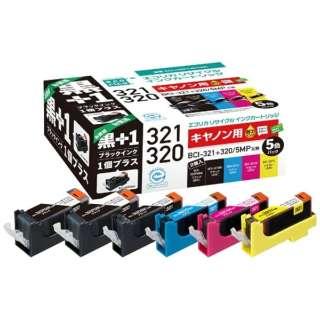ECI-C3215P+BK 互換プリンターインク エコリカ 5色パック