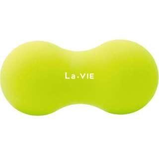 健康グッズ やわこ(グリーン) 3B-4705