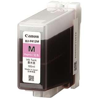 BJI-P412M 純正プリンターインク Canon マゼンタ