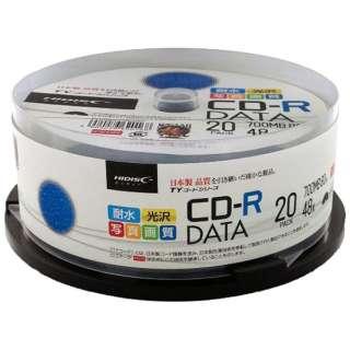 データ用CD-R TYコードシリーズ ホワイト TYCR80YPW20SP [20枚 /700MB /インクジェットプリンター対応]