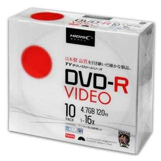 TYDR12JCP10SC 録画用DVD-R HIDISC [10枚 /4.7GB /インクジェットプリンター対応]