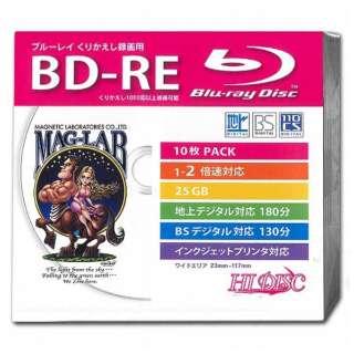 HDBDRE2X10SC 録画用BD-RE HIDISC ホワイト [10枚 /25GB /インクジェットプリンター対応]