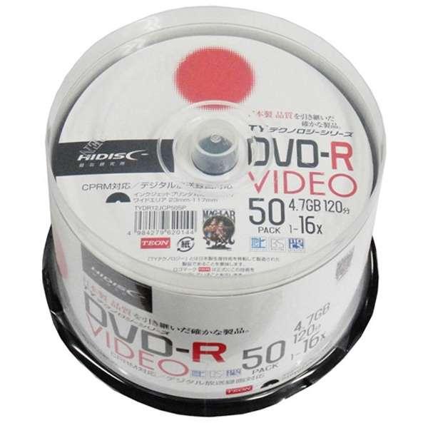 TYDR12JCP50SP 録画用DVD-R HIDISC [50枚 /4.7GB /インクジェットプリンター対応]