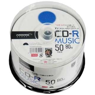 TYCR80YMP50SP 音楽用CD-R HIDISC ホワイト [50枚 /700MG /インクジェットプリンター対応]