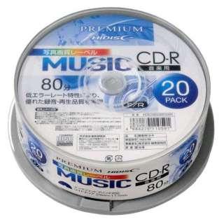 HDSCR80GMP20SN 音楽用CD-R HIDISC ホワイト [20枚 /700MB /インクジェットプリンター対応]