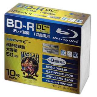 HDBDRDL260RP10SC 録画用BD-R HIDISC ホワイト [10枚 /50GB /インクジェットプリンター対応]