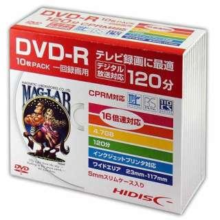 HDDR12JCP10SC 録画用DVD-R HIDISC [10枚 /4.7GB /インクジェットプリンター対応]