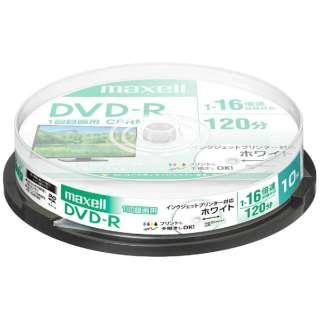 DRD120PWE.10SP 録画用DVD-R ホワイト [10枚 /4.7GB /インクジェットプリンター対応]