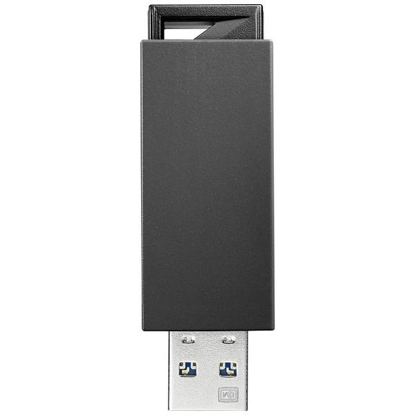 アイ オー データ機器 USB3.0/2.0対応 ノック式USBメモリー 16GB ブラック U3-PSH16G K 1個 [7729]