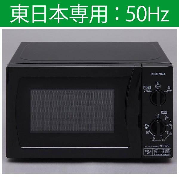 IMB-T173-5 [50Hz専用(東日本)]