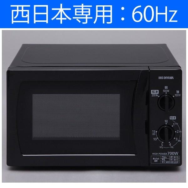 IMB-T173-6 [60Hz専用(西日本)]