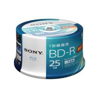 50BNR1VJPP6 録画用BD-R Sony ホワイト [50枚 /25GB /インクジェットプリンター対応]