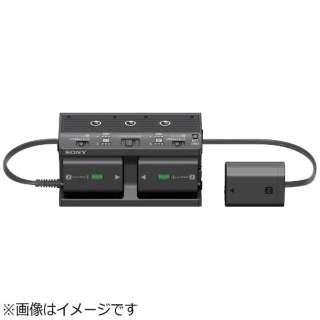 外付けマルチバッテリーアダプターキット NPA-MQZ1K