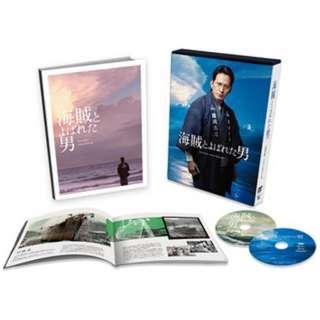 海賊とよばれた男 豪華版(初回生産限定仕様) 【DVD】