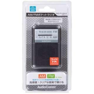 RAD-P122N 携帯ラジオ AudioComm グレー [AM/FM /ワイドFM対応]