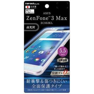 ZenFone 3 Max(ZC553KL)用 液晶保護フィルム TPU 光沢 フルカバー 耐衝撃 RT-RAZ3M5FT/WZD