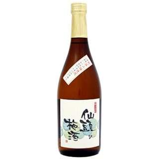 仙頭の梅酒 720ml【梅酒】