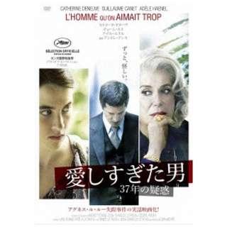 愛しすぎた男 37年の疑惑 【DVD】