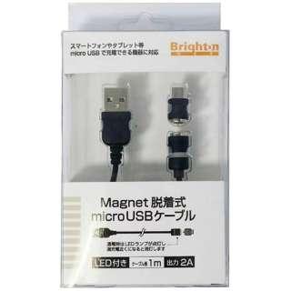 [micro USB]脱着式 充電USBケーブル 2A (1m・ブラック)BM-MGMCRUSB [1.0m]