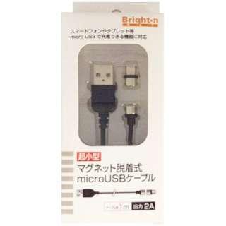 [micro USB]脱着式 充電USBケーブル (1m・ブラック)BM-MNMGMU [1.0m]