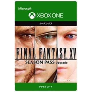 FINAL FANTASY XV-シーズンパス【XboxOneソフト[ダウンロード版]】