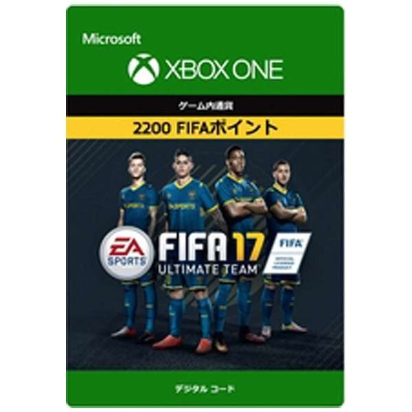 FIFA 17 Ultimate Team FIFA Points2200【XboxOneソフト[ダウンロード版]】