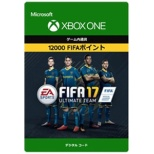FIFA 17 Ultimate Team FIFA Points12000【XboxOneソフト[ダウンロード版]】