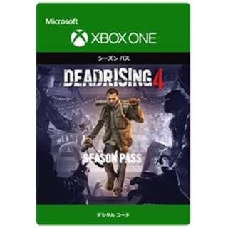 Dead Rising 4:シーズン パス