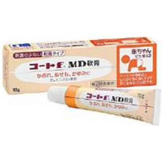 [dai (2) Kind pharmaceutical products] coat FMD ointment (10 g)